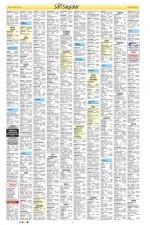 Sarı Sayfalar