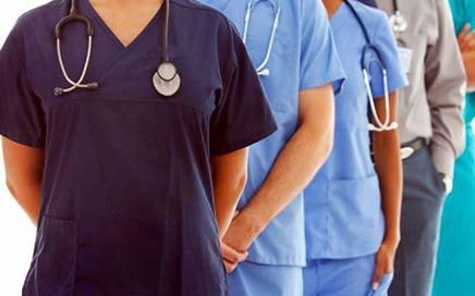 Kadıköy Pratisyen Hekim İş İlanları