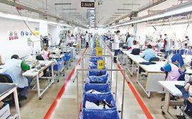Ev Tekstili Konfeksiyon Elemanları - Bursa